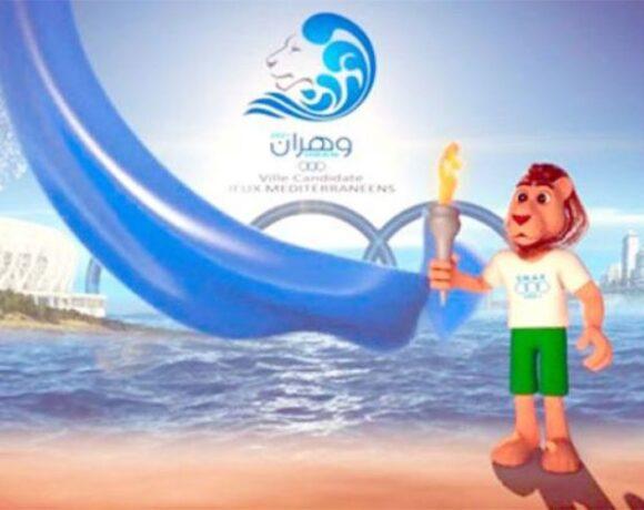 Στις 25 Ιουνίου 2022 οι μεσογειακοί αγώνες