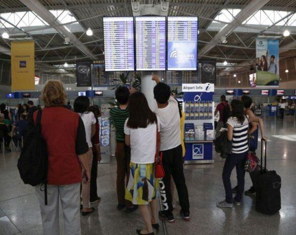 Συντριπτικές απώλειες στον τουρισμό: 21,5 εκατ