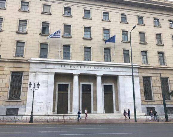 Τράπεζα Ελλάδος: Αυτά είναι τα τελικά μεγέθη του ταξιδιωτικού ισοζυγίου για το 2019|+9,9% η μέση δαπάνη!!!|ΠΙΝΑΚΕΣ