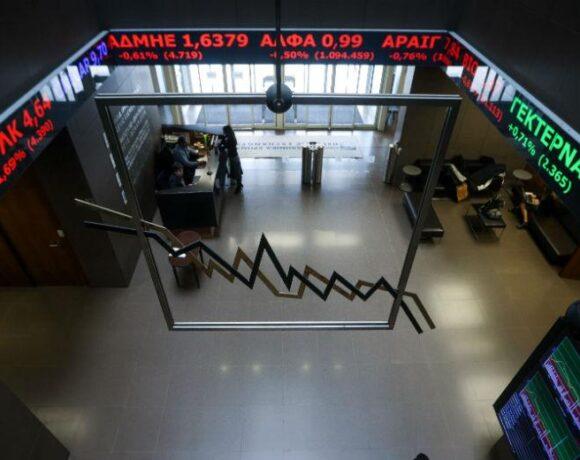 ΧΑ: «Έκλεισε» με απώλειες 2,13% μετά τις ανακοινώσεις της ΕΚΤ
