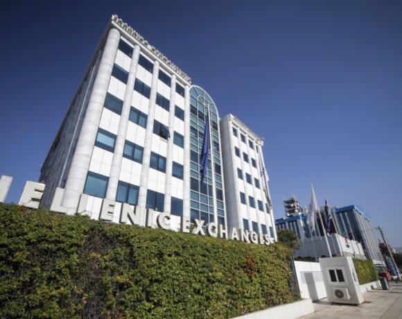 Χρηματιστήριο: 'Ατονη η Αθήνα, όπως και η Ευρώπη, με πτώση 0,13%