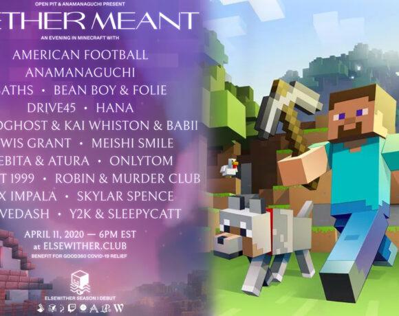 Ψηφιακή συναυλία στο Minecraft θα πραγματοποιηθεί στις 11 Απριλίου