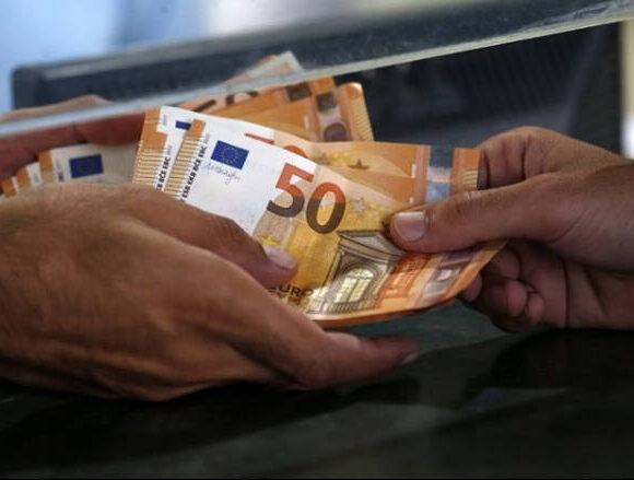 Όλα όσα πρέπει να ξέρετε για τα δάνεια με επιδότηση επιτοκίου από την Αναπτυξιακή Τράπεζα