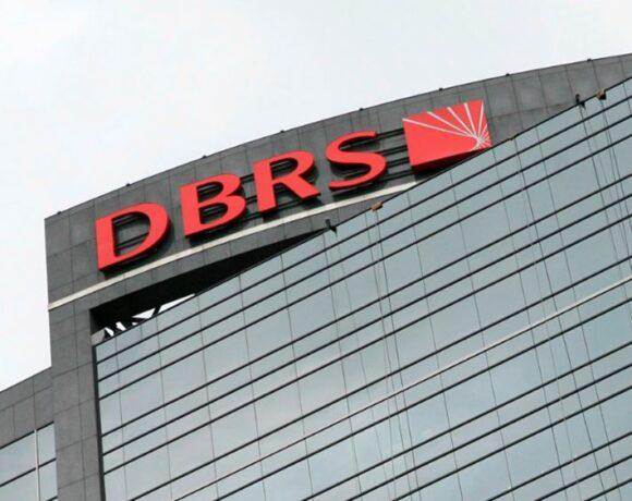 DBRS: Υποβάθμισε την προοπτική της Ελλάδας από «θετική» σε «σταθερή»