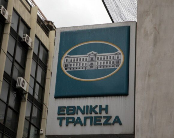 ECC: Η Εθνική Τράπεζα νέο Γενικό Εκκαθαριστικό Μέλος