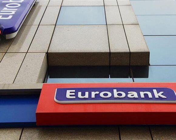 Eurobank: Πέρασε σε ψηφιακό mode με ενημέρωση σε 1,8 εκατ