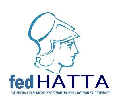fedHATTA: Υποδείγματα Voucher και έγγραφης ενημέρωσης του πελάτη