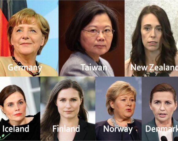 Forbes: Τι κοινό έχουν οι χώρες με την καλύτερη αντίδραση στην πανδημία; Γυναίκες στο τιμόνι