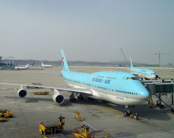 Government Banks Step in to Rescue Korean Air