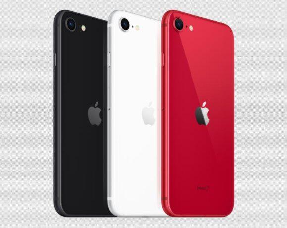 H Apple «χτυπά» με φτηνό iPhone εν μέσω κορωνοϊού