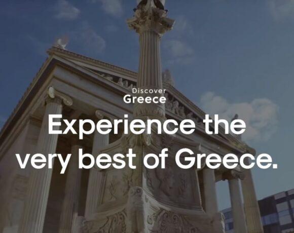 Marketing Greece Unveils New Digital Journeys Through #GreeceFromHome Initiative