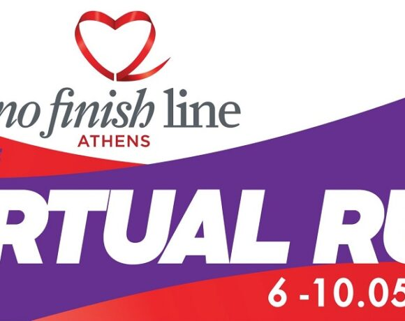 NFL Athens Running Event Goes Virtual