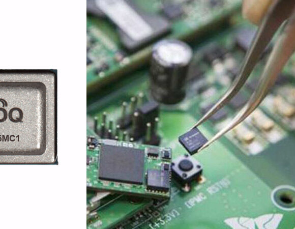 QRNG: Νέο chip κβαντικών τυχαίων αριθμών φέρνει μεγαλύτερη ασφάλεια σε smartphones και IoT