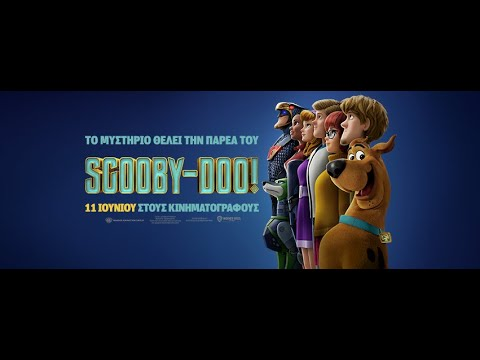 SCOOBY DOO! (Scoob!) - Official Trailer (μεταγλ)
