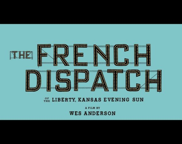 THE FRENCH DISPATCH - Trailer (greek subs)