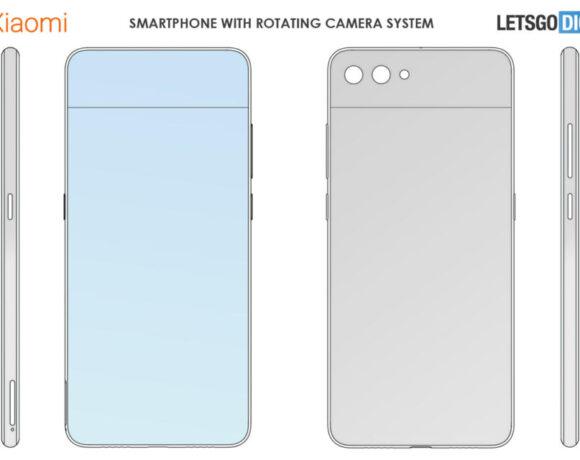 Xiaomi: Ένα εντελώς διαφορετικό design για smartphone χωρίς bezels