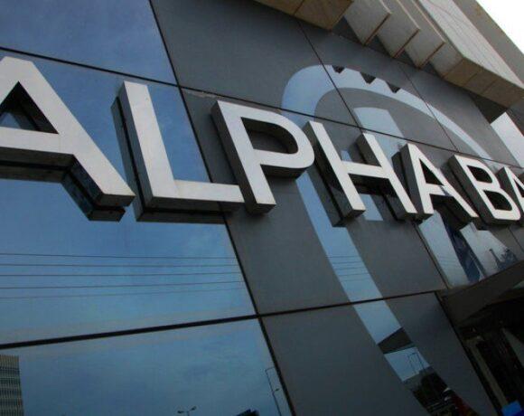 Alpha Bank: 2,1 δισ