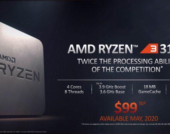AMD Ryzen 3 3100: Overclocker τον έφτασε μέχρι τα 5