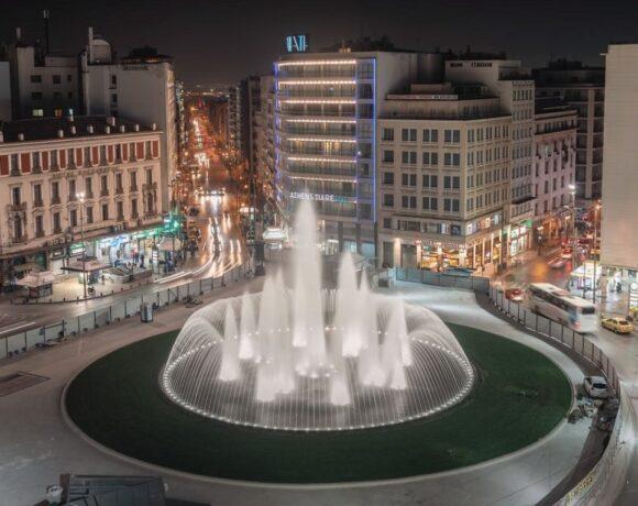 Athens' Landmark Omonia Square Reopens to the Public