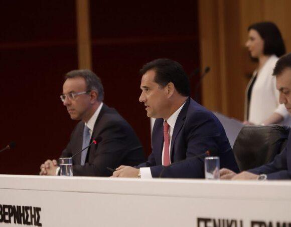 Αυτά είναι τα μέτρα στήριξης που ανακοίνωσε ο υπουργός Ανάπτυξης Άδωνις Γεωργιάδης για την επανεκκίνηση της οικονομίας