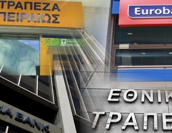 Για νέα απάτη μέσω κινητών, προειδοποιούν οι τράπεζες