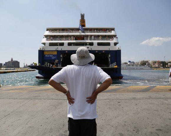 Ελεύθερες οι μετακινήσεις προς όλα τα νησιά από Δευτέρα
