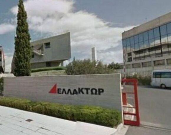 Ελλάκτωρ: Πούλησε το ποσοστό που κατείχε στην Ελληνικός Χρυσός