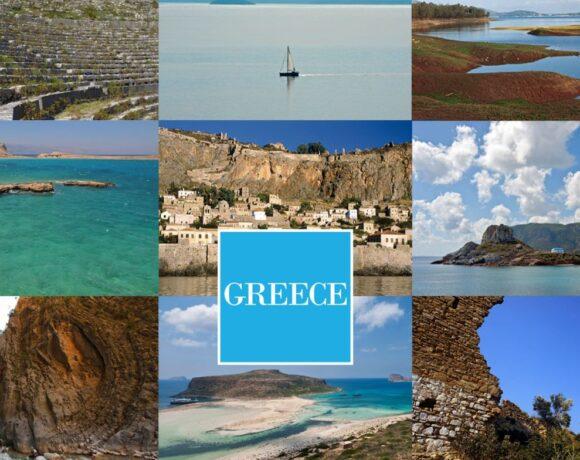 ΕΟΤ: Destination Update Webinars για τουριστικούς επαγγελματίες