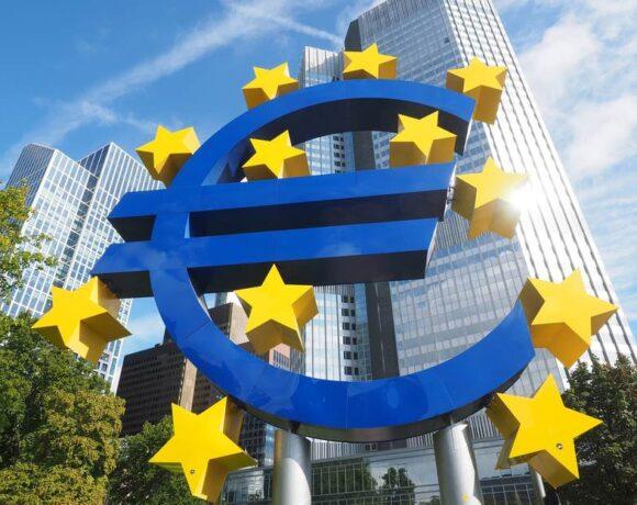 Ευρωπαϊκή Τραπεζική Αρχή: Αναμένει κύμα μη εξυπηρετούμενων δανείων