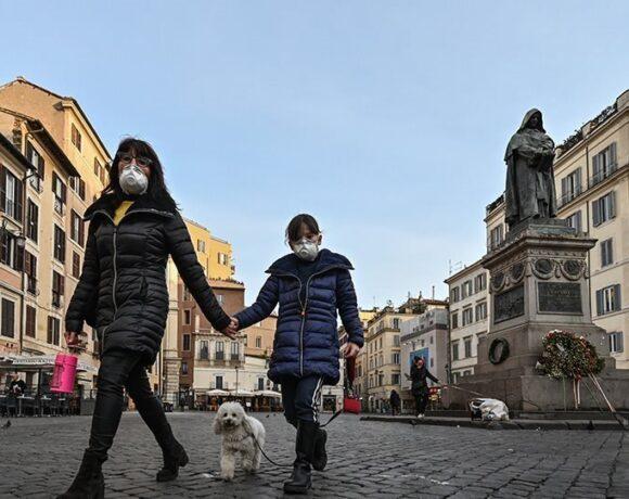 Η πτώση της κατανάλωσης στην Ιταλία θα αγγίξει τα 84 δισ
