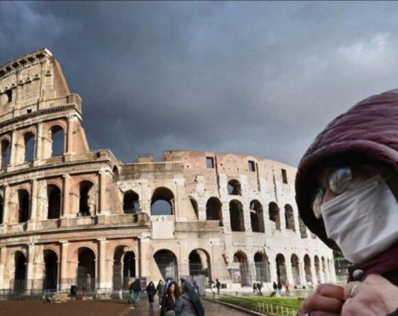 Ιταλία-Covid-19: Μεγάλη μείωση των νέων κρουσμάτων και περιορισμός του αριθμού των νεκρών