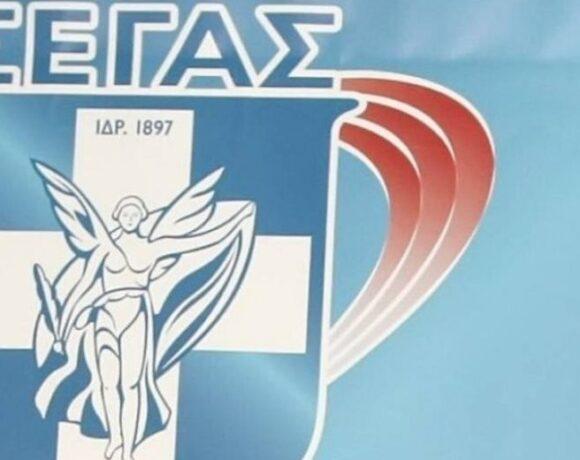 Κάλεσμα του ΣΕΓΑΣ για τα σωματεία της Αττικής