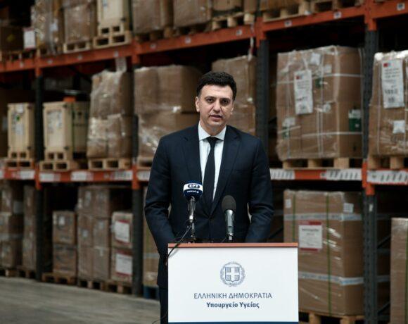 Κικίλιας: Στόχος να φτάσουμε τον ευρωπαϊκό μέσο όρο στην αναλογία ΜΕΘ – Πολιτών