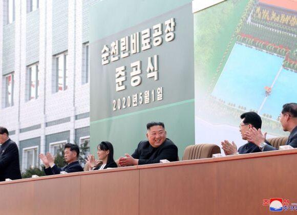 Κιμ Γιόνγκ Ουν : Πρώτη δημόσια εμφάνιση έπειτα από 20 μέρες απουσίας
