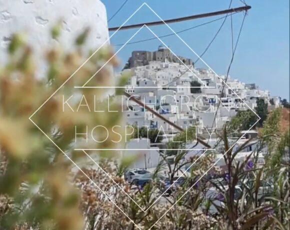 Ξενοδοχείο Kallichoron: Πρόσθετα προληπτικά μέτρα υγιεινής και ασφάλειας