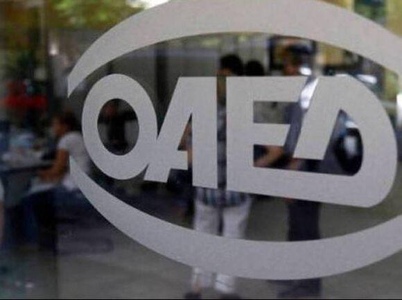 ΟΑΕΔ: Τελευταία προθεσμία για την έκτακτη οικονομική ενίσχυση των μακροχρόνια ανέργων