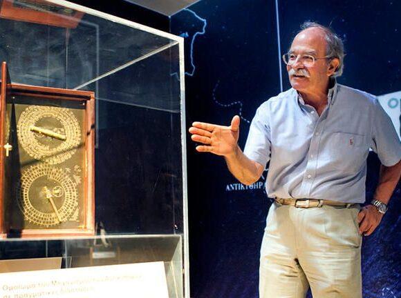 Πέθανε ο σπουδαίος αστροφυσικός Γιάννης Σειραδάκης