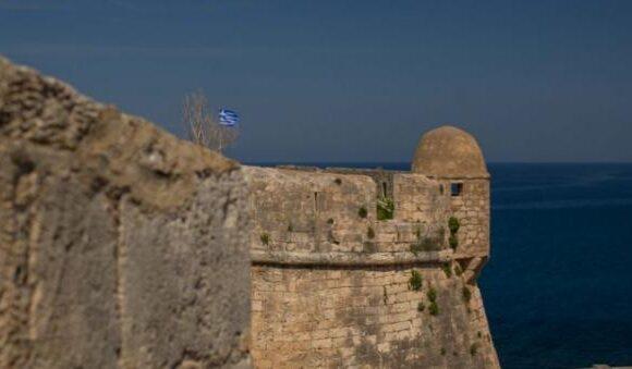 Ρέθυμνο : Το βενετσιάνικο φρούριο της Φορτέτζας