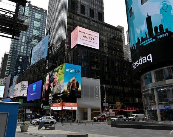 Στην Times Square το «ρολόι των θανάτων εξαιτίας του Τραμπ»