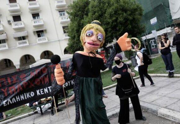 Συγκέντρωση διαμαρτυρίας καλλιτεχνών στο υπουργείο Πολιτισμού