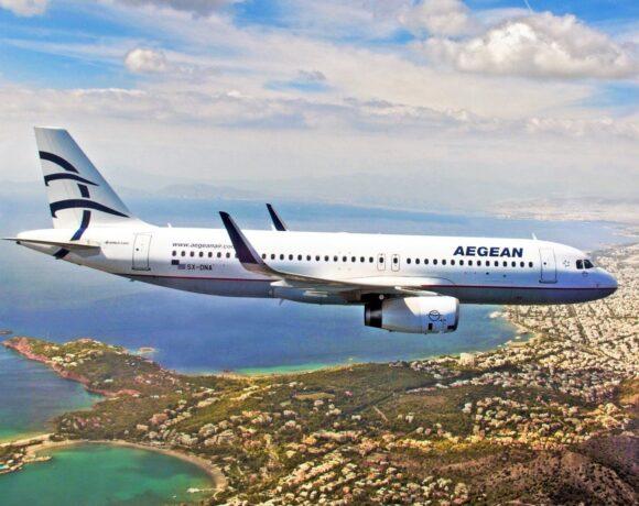 Το «σχέδιο πτήσης» της Aegean για την επόμενη μέρα