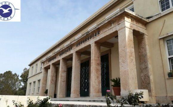 ΥΠΑ: Παράταση έως 30 Ιουνίου της απαγόρευσης πτήσεων εξωτερικού σε όλα τα ελληνικά αεροδρόμια, πλην Αθήνας