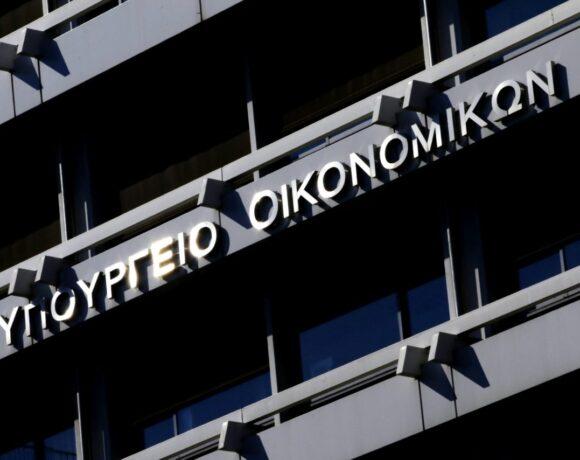ΥΠΟΙΚ: Ο ΣΥΡΙΖΑ καλό θα ήταν να διαβάζει τις εκθέσεις που επικαλείται