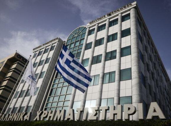 ΧΑ: Πτώση 0,97% – Διαλύθηκαν απο τις εκροές Eurobank, Eθνική, Alpha