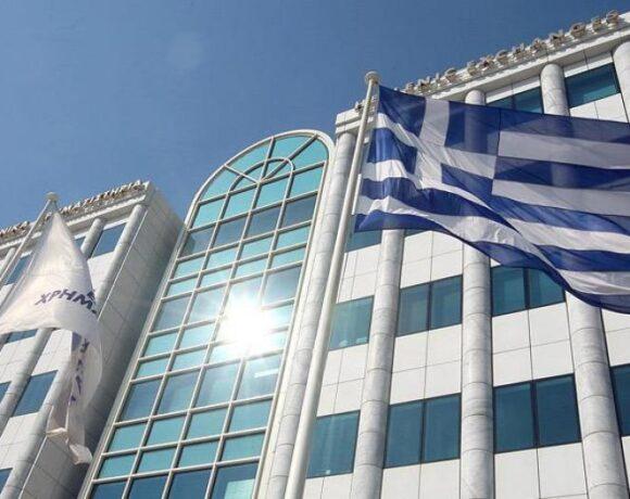 ΧΑ: Σε διεθνή και ελληνική δίνη – Ισχυρή πτώση 4,12%