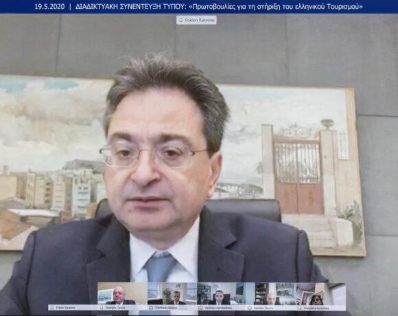 Eurobank: Νέο πακέτο €750 εκατ