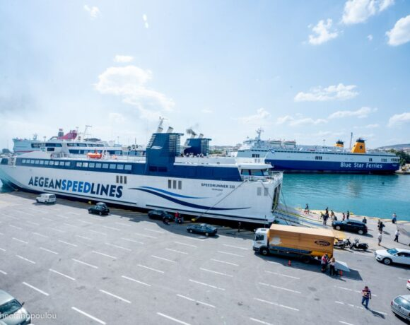 Ferry Travel in Greece: Passengers Must Fill Out Health Questionnaires Before Boarding
