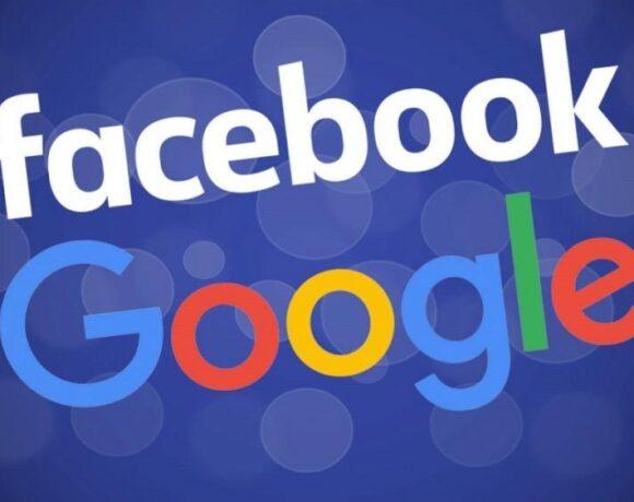 Google – Facebook: Οι υπάλληλοι θα μπορούν να εργάζονται από το σπίτι μέχρι το 2021