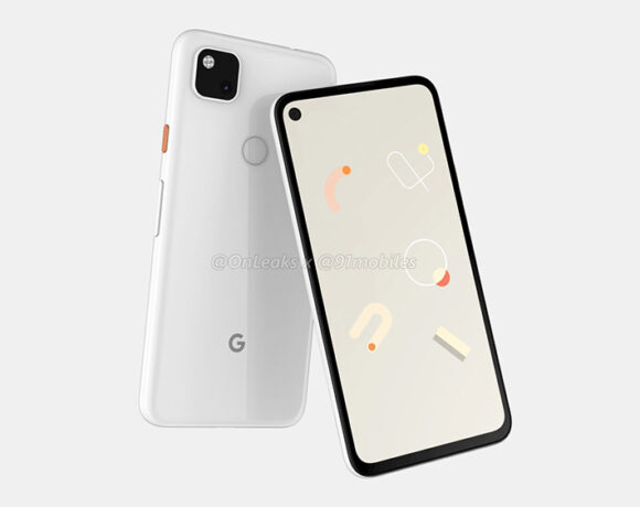 Google Pixel 4a: Θα κυκλοφορήσει 13 Ιουλίου, δεν θα υπάρξει XL έκδοση