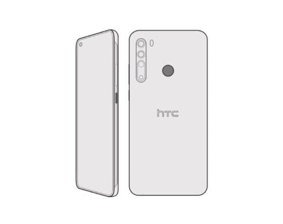 HTC: Eπιστρέφει στα smartphones μετά από δύο χρόνια απουσίας;